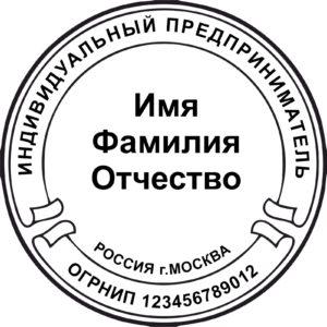 Шаблон печати №3