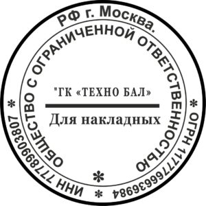 Шаблон печати №4