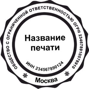 Шаблон печати №5