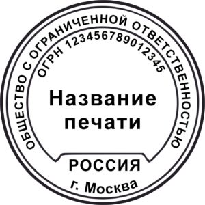 Шаблон печати №7