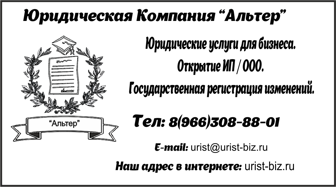 Пример визитки №1