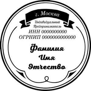 Шаблон печати №2