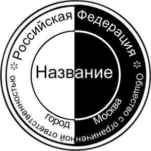 Шаблон печати №10