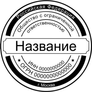 Шаблон печати №11