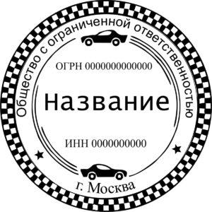 Шаблон печати №8