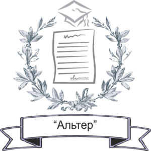 Пример готового логотипа компании №3