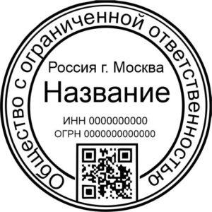Шаблон печати №13