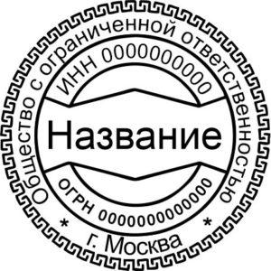 Шаблон печати №15