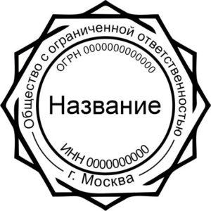 Шаблон печати №14